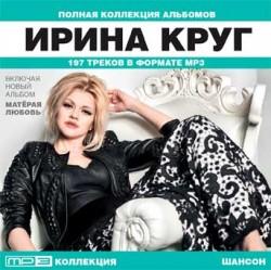 Журфак RU - Форумы - Песни всяки разны