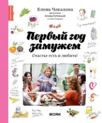 Psychologie Philosophie Bücher Olymp Handels Gmbh