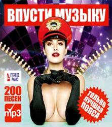 Сати казанова звезда стриптиза mtv полная версия