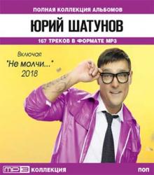 Сексе лэй мп3